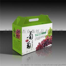 枇杷包装盒定制三层瓦楞纸手提礼盒免费设计