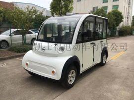 廠家直銷城市步行街,大型社區,物業專用敞開式電動車