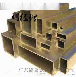 德普龍外牆鋁方管價優質量好