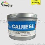 广东环保大豆油墨 高浓度四色蓝油墨 外贸出口