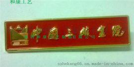定制铜材料金属工号牌 带名字编号的酒店高档胸牌制作