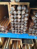 厂家批发C5441磷铜棒现货供应规格齐全