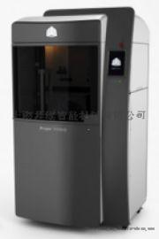 光固化打印机—ProJet 7000 HD