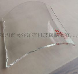压克力弧形面板,透明压克力盖板