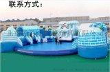 可移动水上乐园 充气式水上乐园厂家