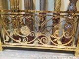 精美古铜浮雕楼梯护栏 佛山雕刻厂来图加工