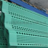 防风抑尘网厂家直供 煤厂挡风墙产地货源