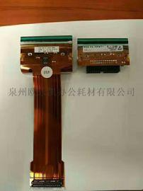 25mm-110mm聚酯薄膜热转印碳带 泉州TTRWR4U400NE热转印碳带