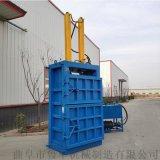 宝鸡大型印刷厂废料塑料纸立式液压打包机用途