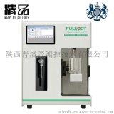 PLD601A不溶性微粒检测仪