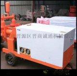 重慶鐵路砂漿注漿泵公路注漿泵工程砂漿注漿泵廠家