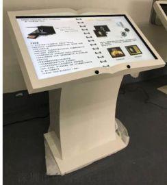 翻书款触摸一体机查询机隔空虚拟翻书一体机