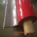雙面膠、蘇州3MVHB5604泡棉雙面膠