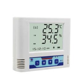 485型温湿度变送器厂家 温湿度传感器多少钱