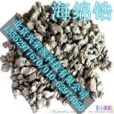 海绵锆,工业级海绵锆