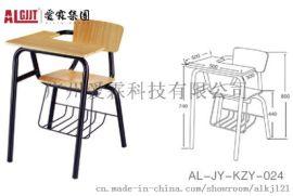 广东培训桌椅_培训桌椅价格_培训桌椅定制_广东培训椅价格