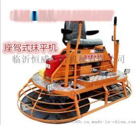 安徽小手扶振动压路机铜陵手扶压路机