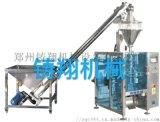 鄭州鑄翔ZX-L720 全自動粉劑包裝機