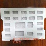 上海EVA泡棉雕刻、EVA泡棉內襯簍洗