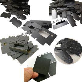 黑色PVC绝缘片 背胶麦拉片 阻燃PC麦拉片