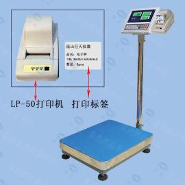 联贸计数带打印电子台称 60kg带打印电子台秤 联贸标签打印电子称