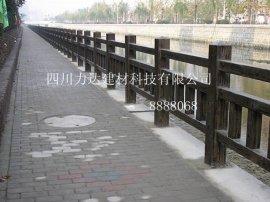 四川力达轻质混凝土仿木栏杆 仿木护栏