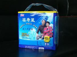 厂家提供福寿星超吸收成人纸尿裤