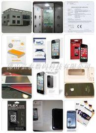 手机液晶保护膜(oem)