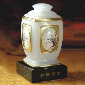 和谐四方琉璃摆饰(琉璃茶叶罐)