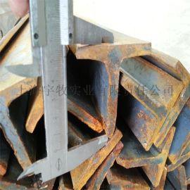 長期出售一次成型熱軋小規格T型鋼