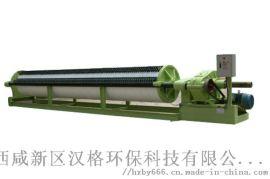 汉格环保公司供应高压机械压滤机坚固耐用