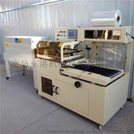 电线套膜热收缩机  450型封切机