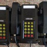 KTH-17礦用防爆電話機廠家