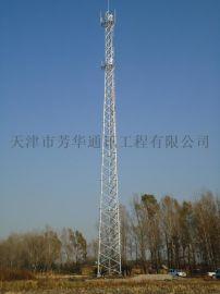 芳華承接設計FH002三管式自撐移動通訊鐵塔