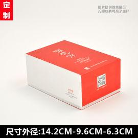 天地盖包装纸盒 化妆品美妆礼品盒 高档包装盒