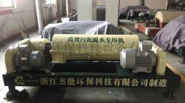 脱**废水处理污水处理设备 皆能污水处理设备