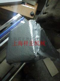提供上海昆山电缆料,塑料颗粒真空包装封口机厂家