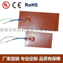 硅胶加热垫电热膜硅胶发热垫圈
