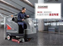 北京大型驾驶式洗地机工厂仓库地面清洗机电动洗地车