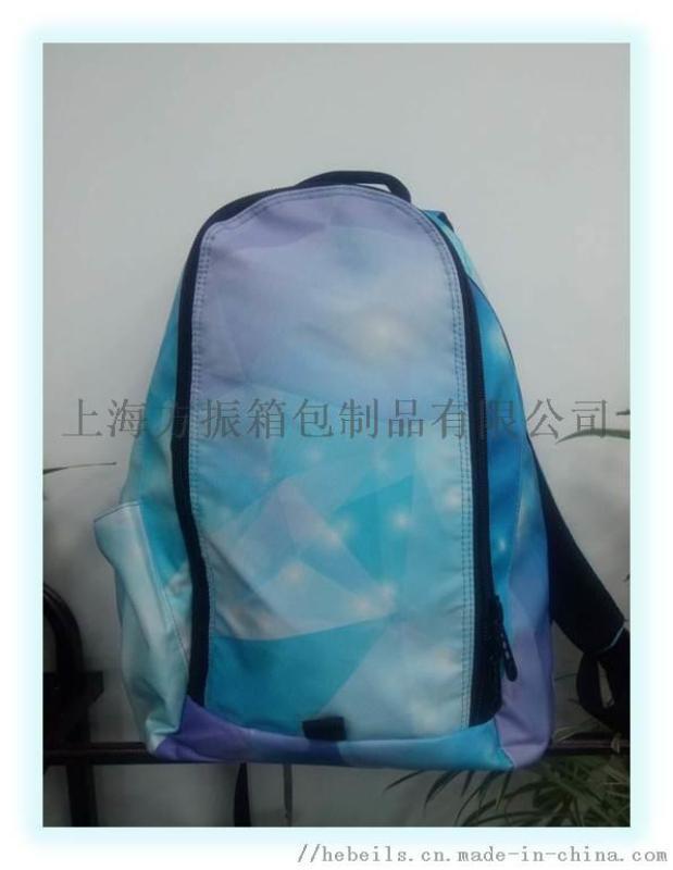 上海箱包定製時尚休閒雙肩揹包   書包 旅遊包