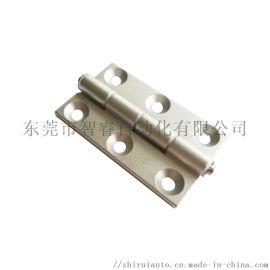 铝合金铰链HHPSNL 6孔长h合页