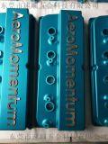 专业cnc加工源头厂家承接无人机铝合金结构件