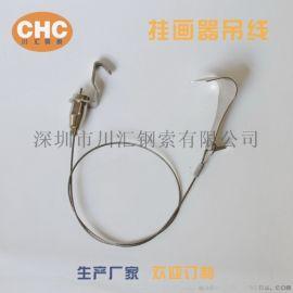 挂画器吊线|钢丝绳吊线|画廊画框吊线