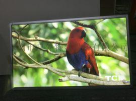 21.5寸户外广告机高亮液晶屏户外触摸查询机液晶屏
