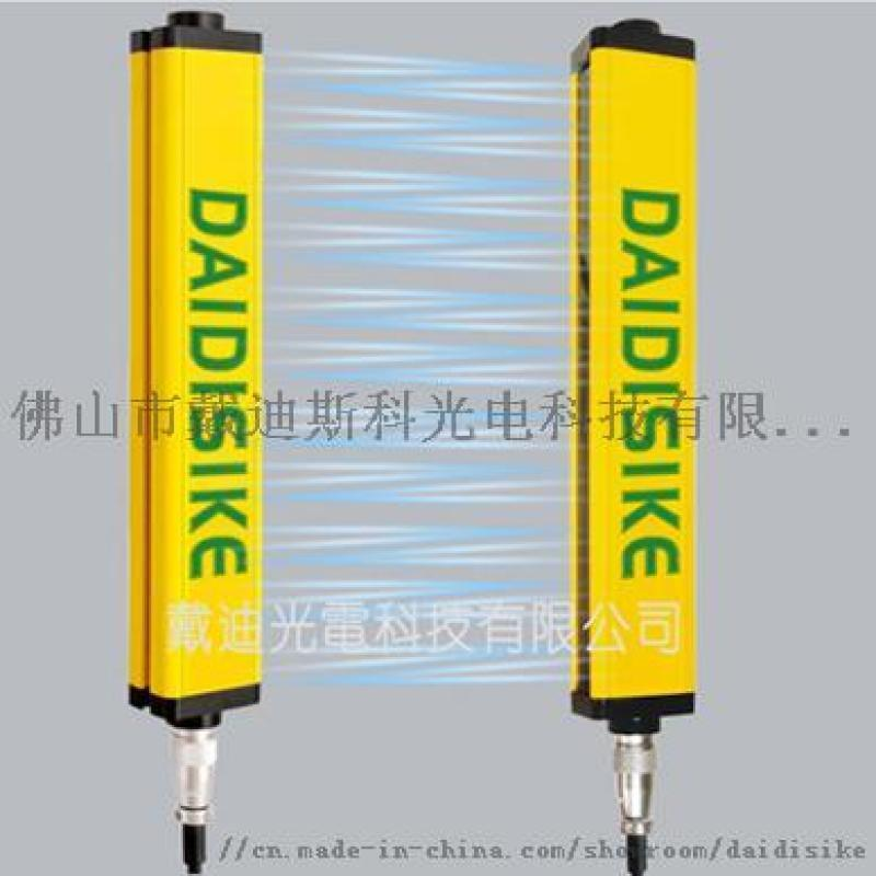 戴迪斯可DQZ超薄型安全光柵紅外線感測器