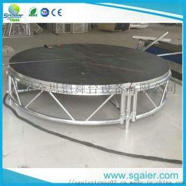 厂家直销弧形圆形舞台 不规则舞台 演出s型舞台支架