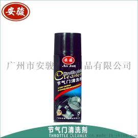汽車節氣門清洗劑進氣管道免拆清潔劑節流閥化油器清洗