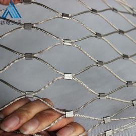 动物园专用不锈钢绳防护网