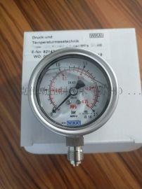 wika压力表232/233系列全不锈钢材质