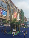 安徽模擬恐龍出租,侏羅紀公園